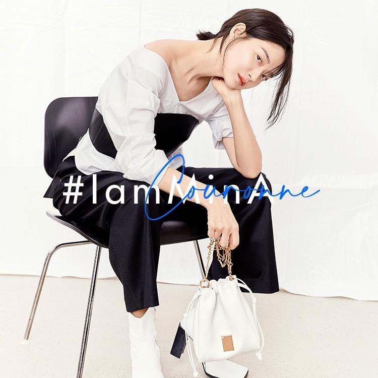 I AM MinA - COOL