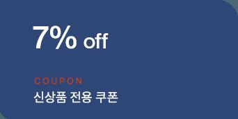 [신상7%OFF]